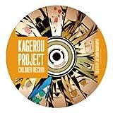カゲロウプロジェクト KAGEROU PROJECT BIG缶バッチ