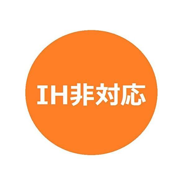 【Amazon.co.jp限定】 ティファール...の紹介画像2
