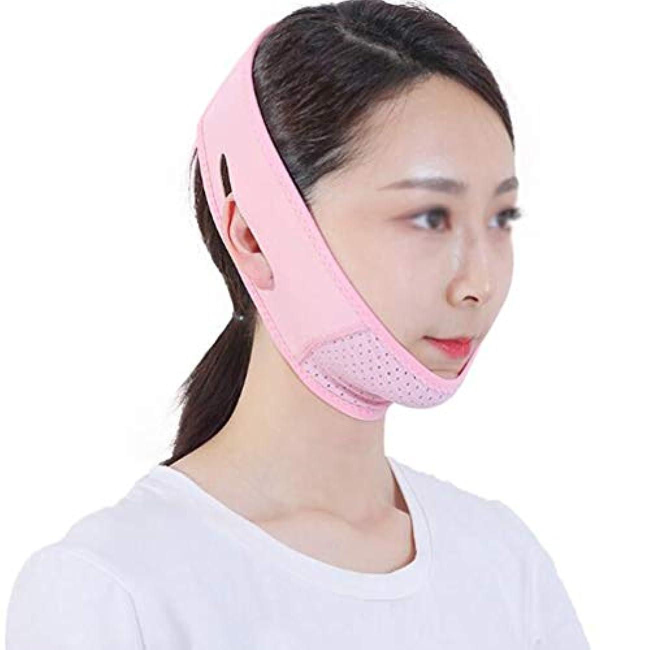 日焼け取得反応するHeallily フェイスリフティングVバンドフェイスシェイパー無料あご頬リフトアップバンドフェイシャルslim身包帯