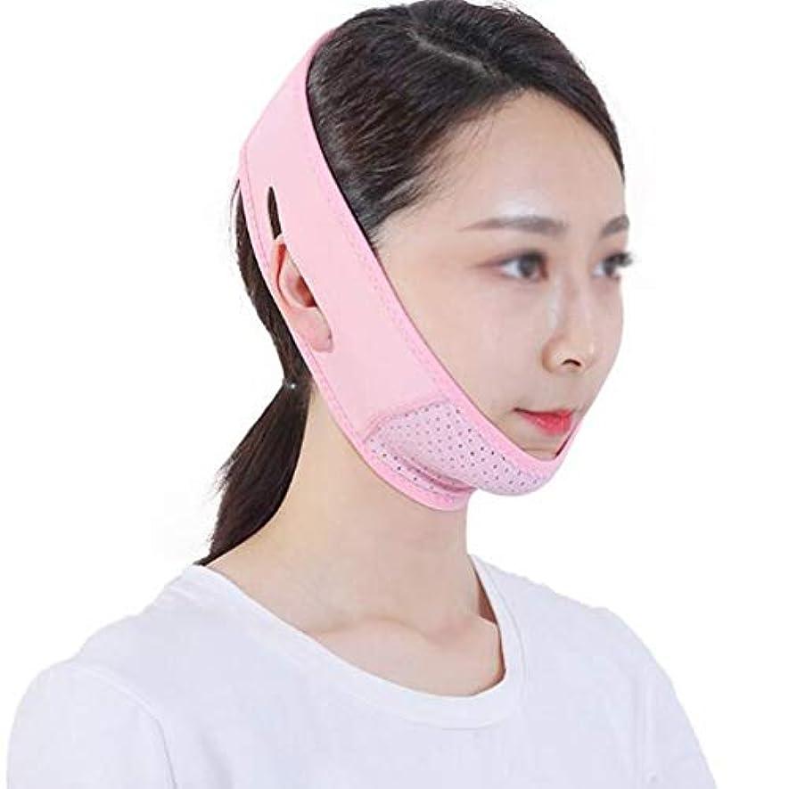 リスナースラム低いHeallily フェイスリフティングVバンドフェイスシェイパー無料あご頬リフトアップバンドフェイシャルslim身包帯