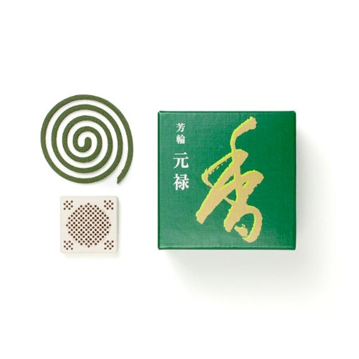 ドラッグ単独で古代松栄堂のお香 芳輪元禄 渦巻型10枚入 うてな角型付 #210321