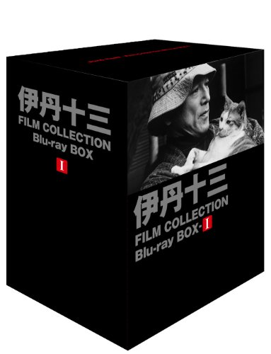 伊丹十三 FILM COLLECTION Blu-ray BOX Ⅰ