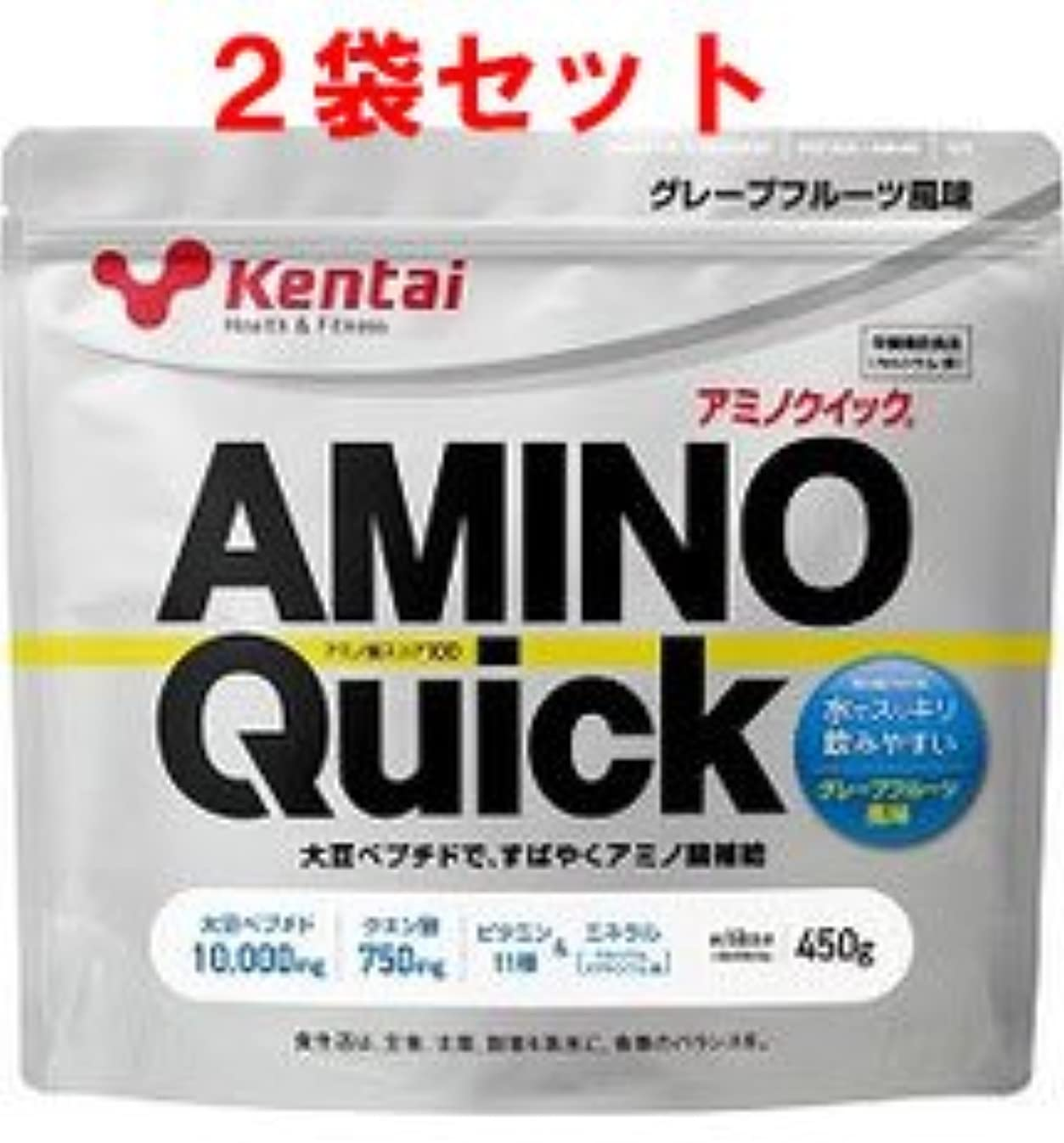 収益連続したラバ【ケンタイ】健康体力研究所 アミノクイック450g (2個セット)