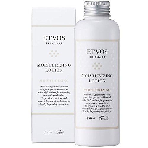 エトヴォス ETVOS セラミドスキンケア モイスチャライジングローション 150ml 化粧水 潤いバリア 低刺...