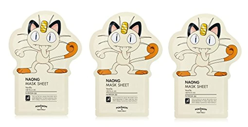 枯れる砂のスコットランド人Tonymoly Pokemon Sheet Mask pack(3 Sheets) トニーモリ― ポケットモンスター マスクパック 3枚入り (NAONG (3 Sheets))