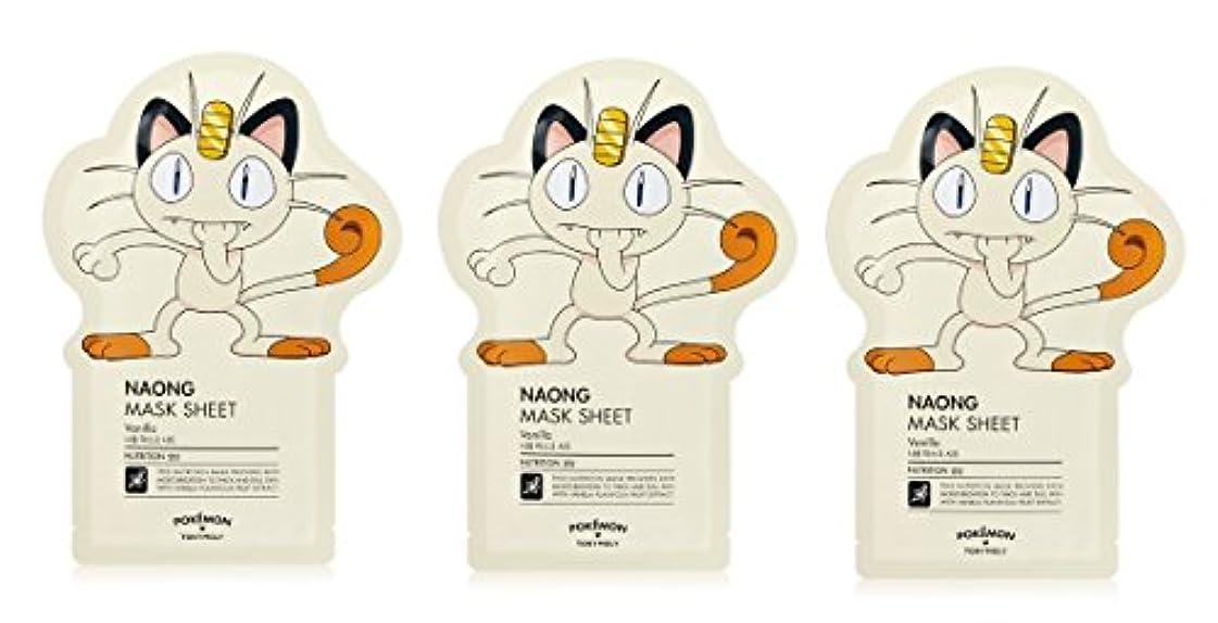 アサートシリーズ好意Tonymoly Pokemon Sheet Mask pack(3 Sheets) トニーモリ― ポケットモンスター マスクパック 3枚入り (NAONG (3 Sheets))
