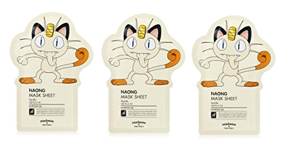 気楽な不純取り壊すTonymoly Pokemon Sheet Mask pack(3 Sheets) トニーモリ― ポケットモンスター マスクパック 3枚入り (NAONG (3 Sheets))