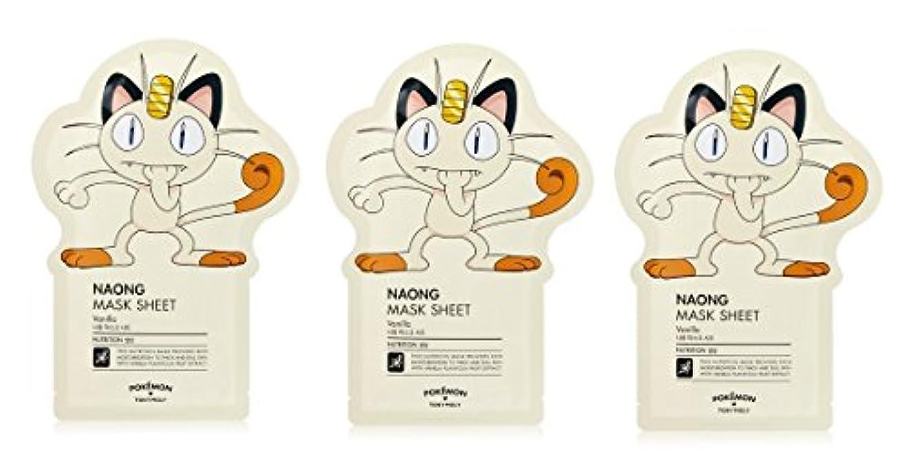 正確さトロピカル筋肉のTonymoly Pokemon Sheet Mask pack(3 Sheets) トニーモリ― ポケットモンスター マスクパック 3枚入り (NAONG (3 Sheets))