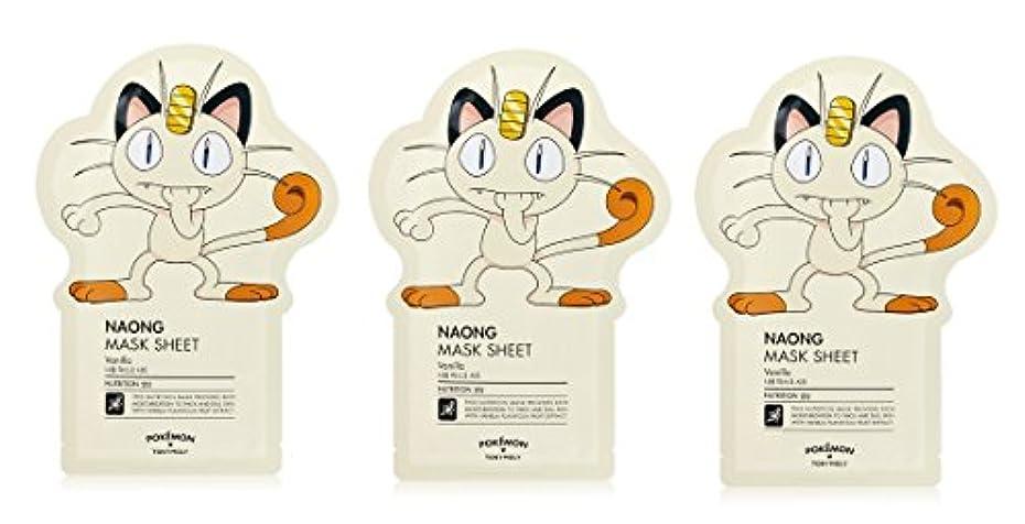 変なエピソード手入れTonymoly Pokemon Sheet Mask pack(3 Sheets) トニーモリ― ポケットモンスター マスクパック 3枚入り (NAONG (3 Sheets))