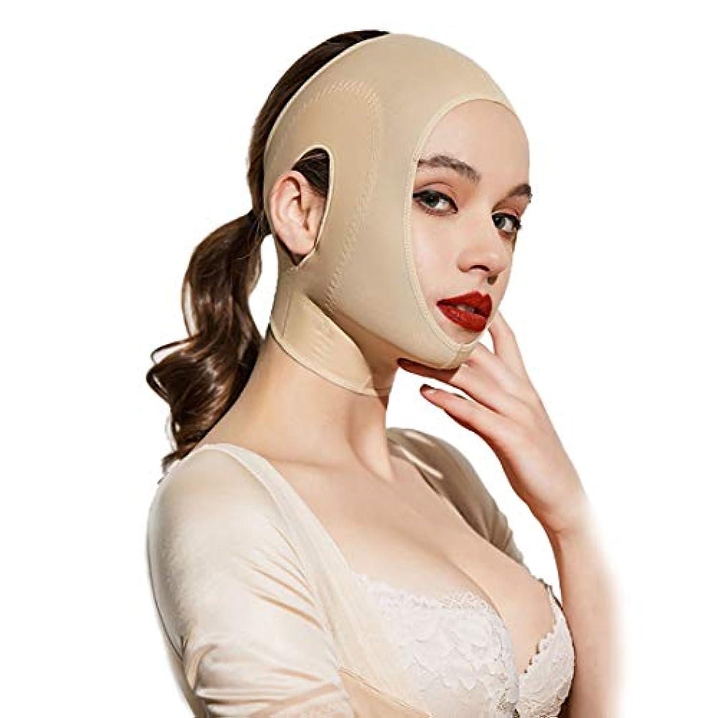 寄託リスクストライプZWBD フェイスマスク, 薄い顔包帯睡眠ステッカー包帯V顔引き締め垂れ顔ダブルあご薄い一口筋肉整形マスク (Size : M)