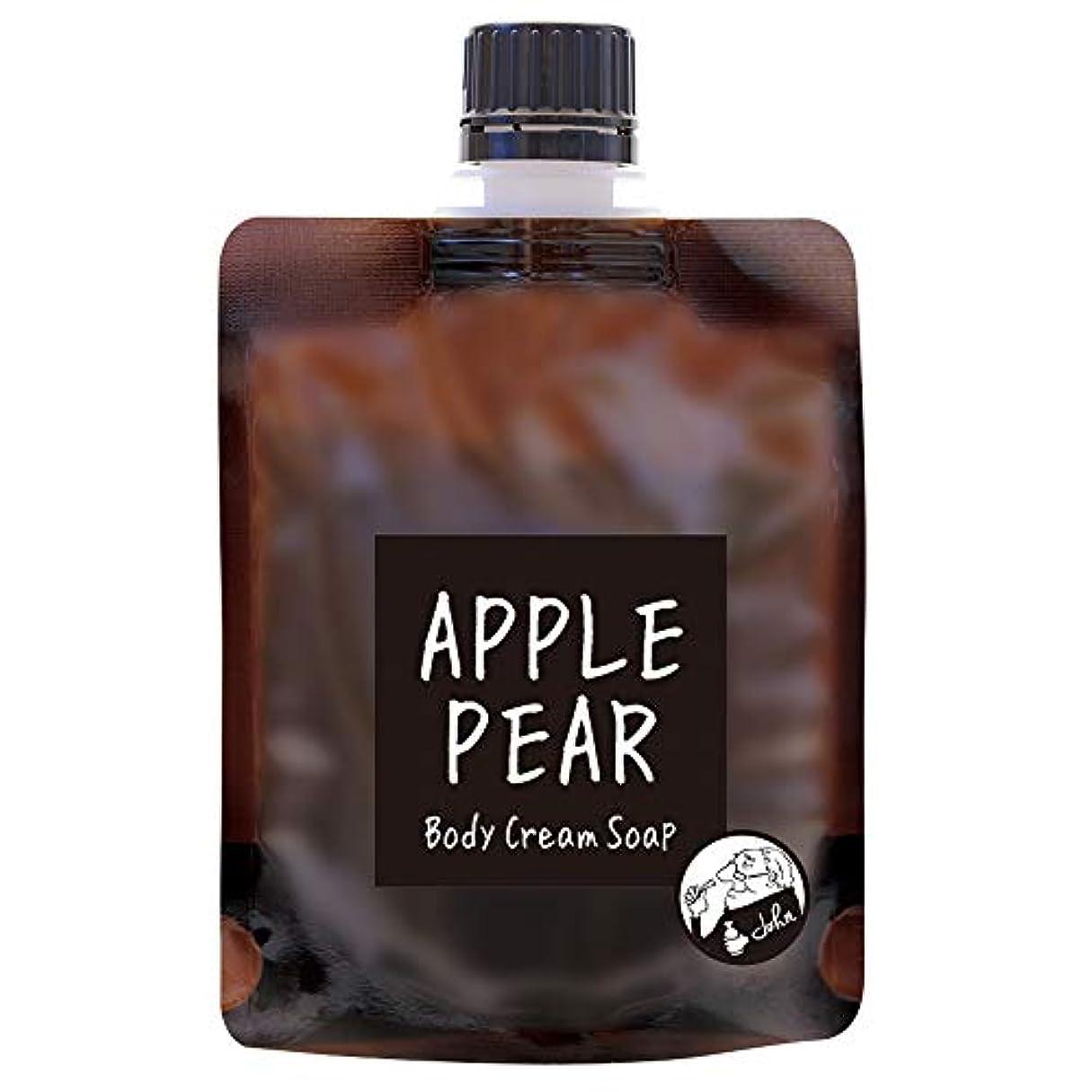とげのある処分した溝ノルコーポレーション John's Blend ボディクリームソープ 保湿成分配合 OA-JON-19-4 ボディソープ アップルペアーの香り 100g