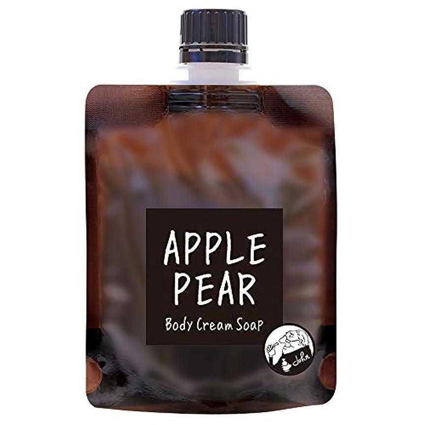 パステル観光早熟ノルコーポレーション John's Blend ボディクリームソープ 保湿成分配合 OA-JON-19-4 ボディソープ アップルペアーの香り 100g