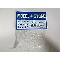 WS-03 ホワイトストーン 1.2~2.0 66ml袋入り