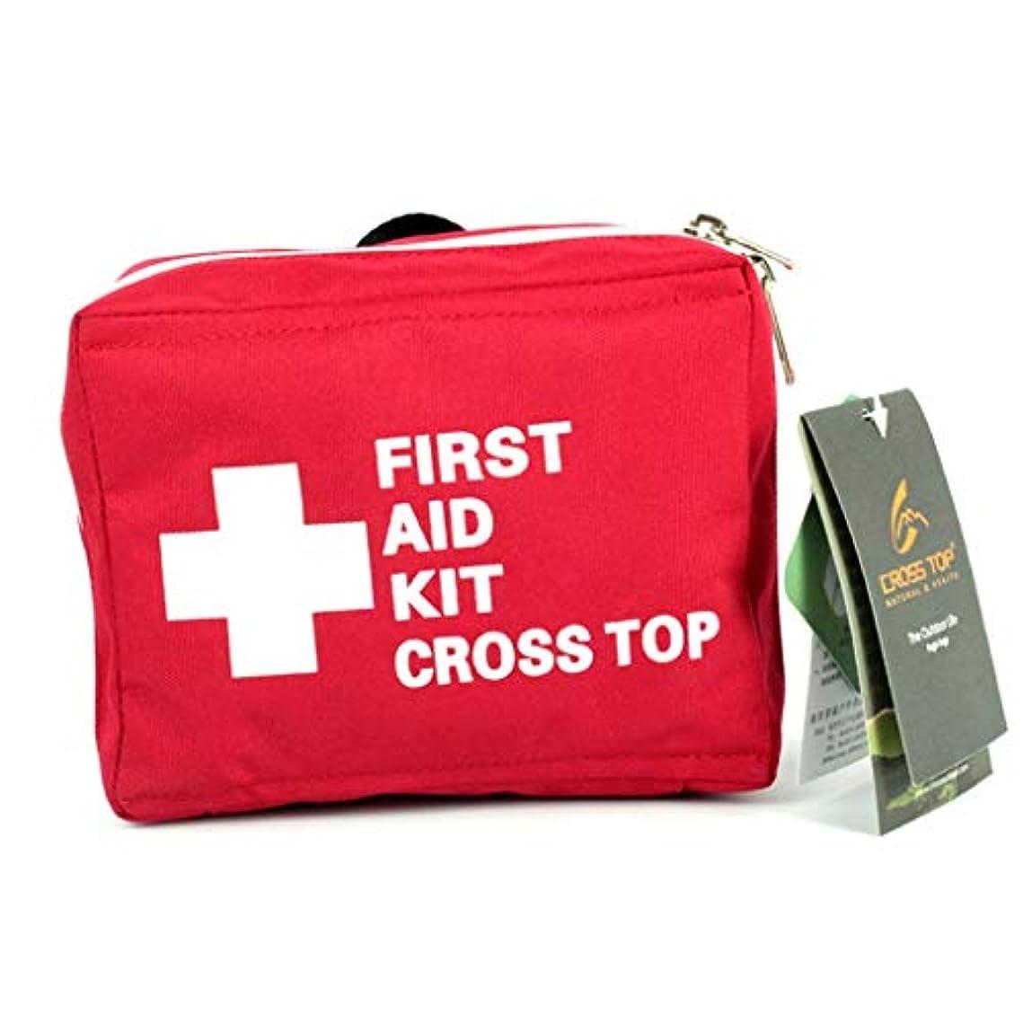 告白する厳密にドリンクFirst aid kit 防水応急処置キットポータブル緊急キットバッグ旅行サバイバルキット空のバッグ準拠ホームカー職場屋外/ 17 x 7.5 x 12 cm XBCDP
