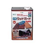 アサヒペン 水性ウッドガード外部用 ウォルナット 14L 【まとめ買い3缶セット】