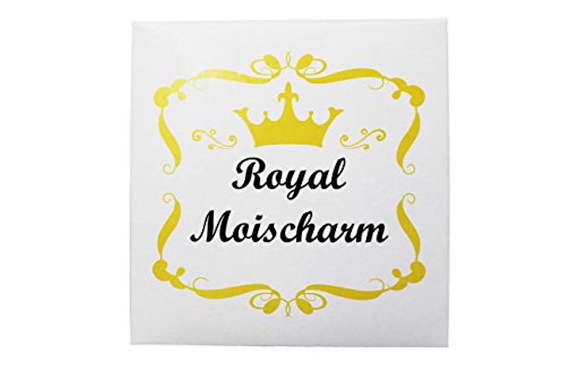 詐欺引き出す成熟ロイヤルモイスチャーム Royal Moischarm [美白 石鹸]