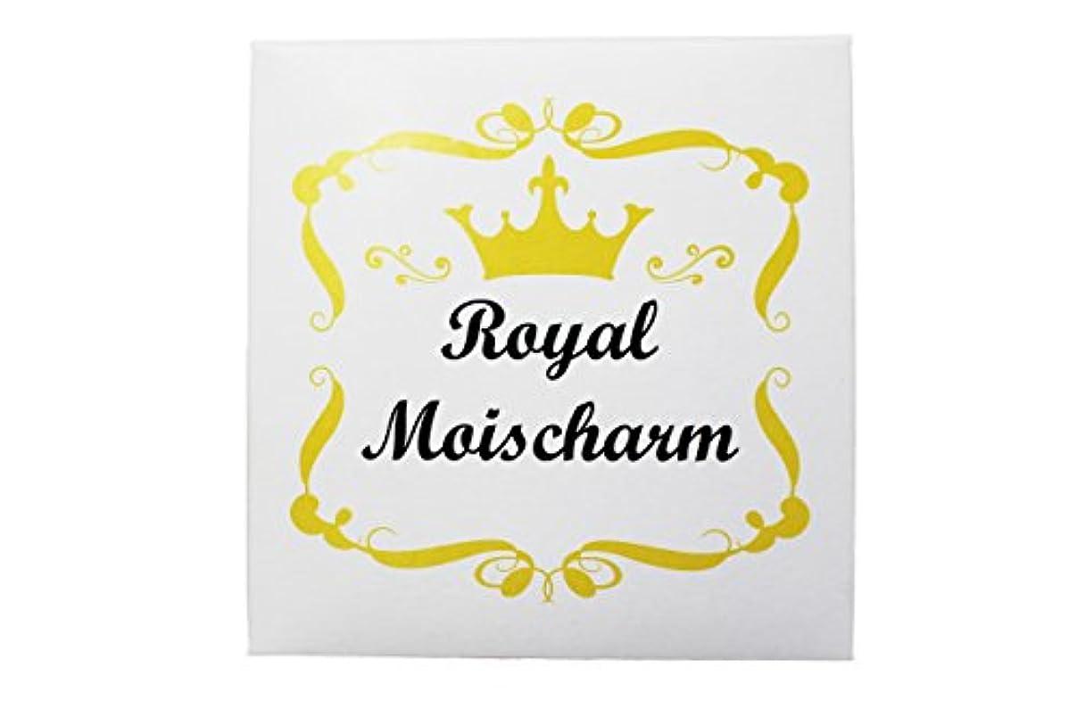 唯一識字寸前ロイヤルモイスチャーム Royal Moischarm [美白 石鹸]