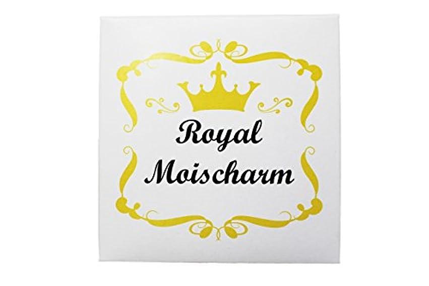 時代強度大胆不敵ロイヤルモイスチャーム Royal Moischarm [美白 石鹸]