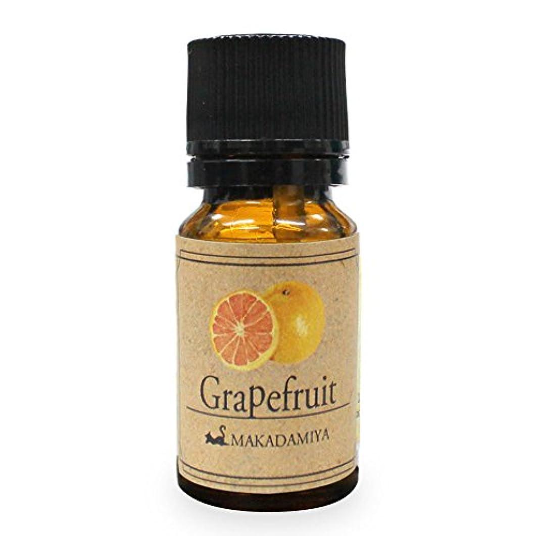 落ち込んでいる感情の同様にグレープフルーツ10ml 天然100%植物性 エッセンシャルオイル(精油) アロマオイル アロママッサージ aroma Grapefruit