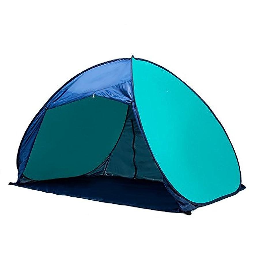 東部どのくらいの頻度で世紀ビーチテント、屋外の自動テント野生の釣りのテント雨の紫外線保護テント無料構築するために無料オープンテント (Color : 2)
