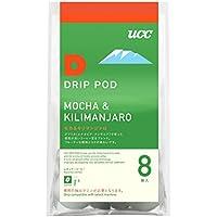 UCC ドリップポッド モカ&キリマンジァロ コーヒー 8個