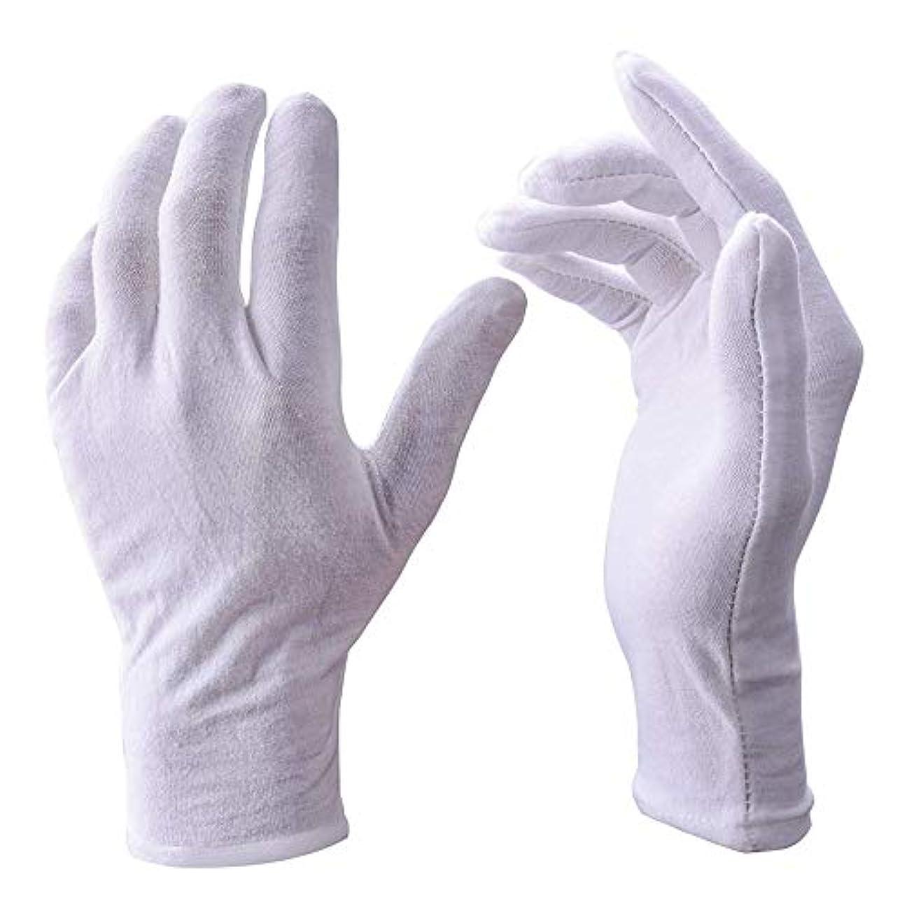 土地みストレージLEUYUAN コットン手袋 綿手袋 手荒れ防止 保湿用 礼装用 作業用 薄手 白手袋 使い捨て手袋 (12双組, 白, XL)