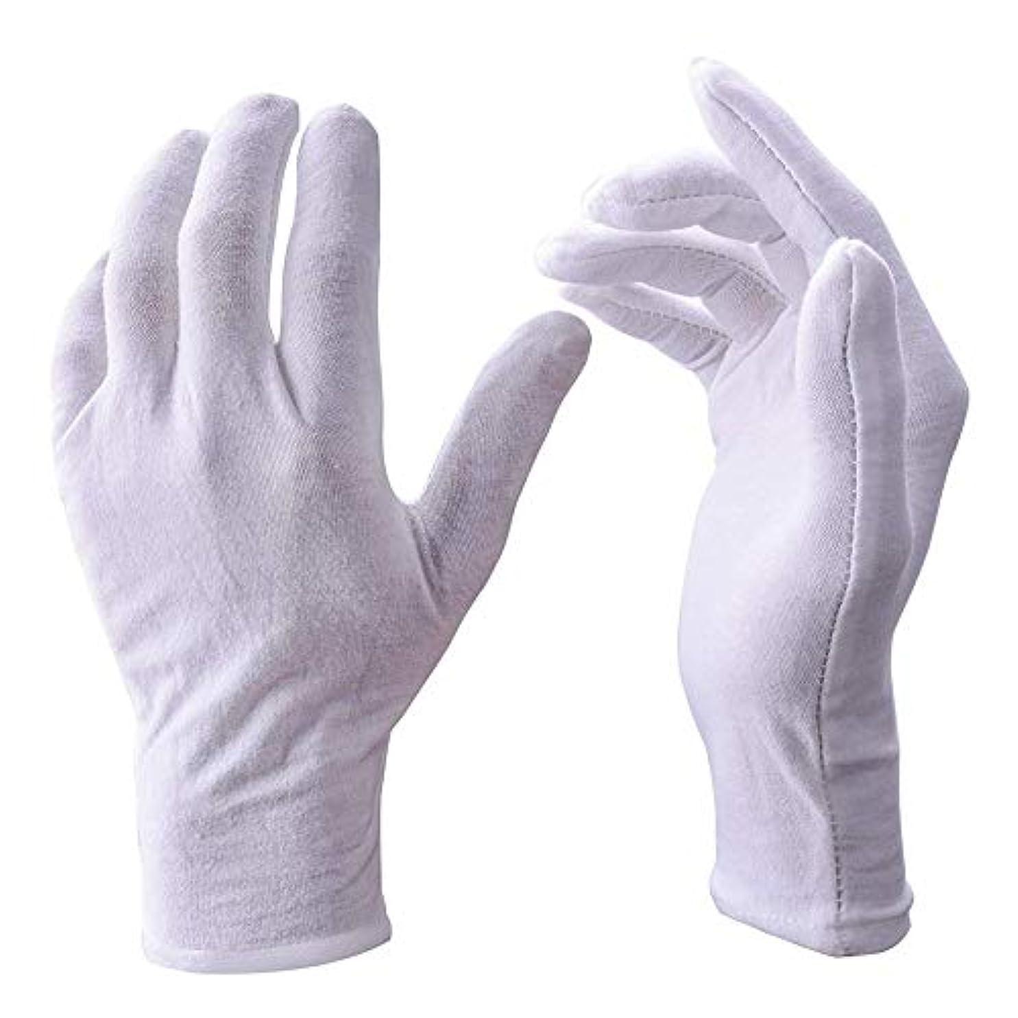 補うクリーナーストラトフォードオンエイボンLEUYUAN コットン手袋 綿手袋 手荒れ防止 保湿用 礼装用 作業用 薄手 白手袋 使い捨て手袋 (12双組, 白, XL)
