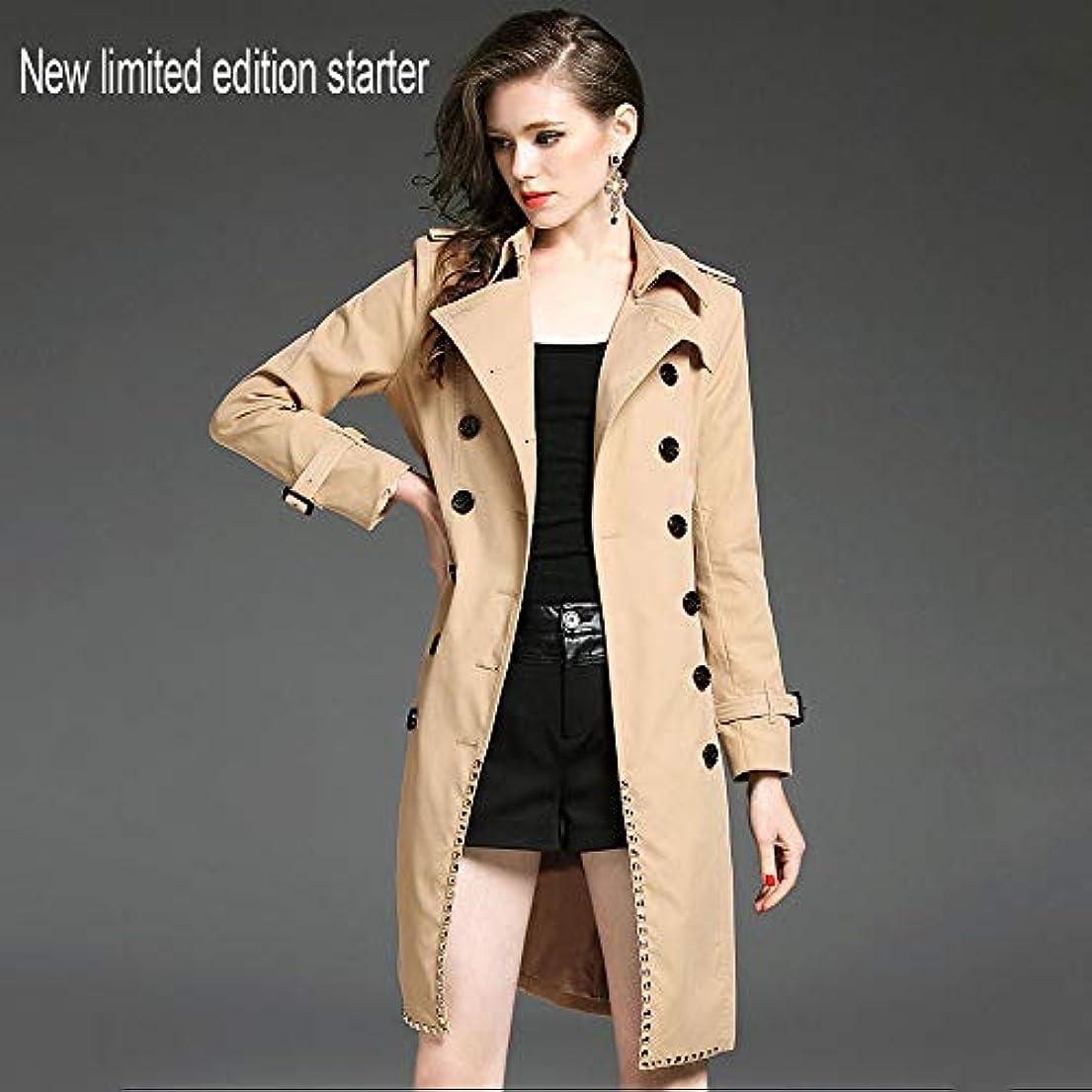 ジムハグ真似る秋の新しいコート、リベットウインドブレーカーダブルブレストジャケットスリムロング膝丈ウインドブレーカージャケットレディースジョイフルウインタージャケットコート,M
