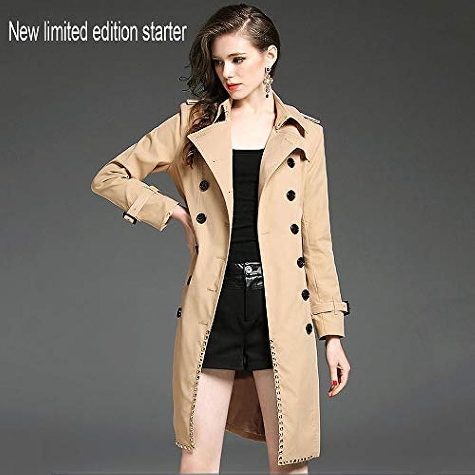 なので花暴動秋の新しいコート、リベットウインドブレーカーダブルブレストジャケットスリムロング膝丈ウインドブレーカージャケットレディースジョイフルウインタージャケットコート,M