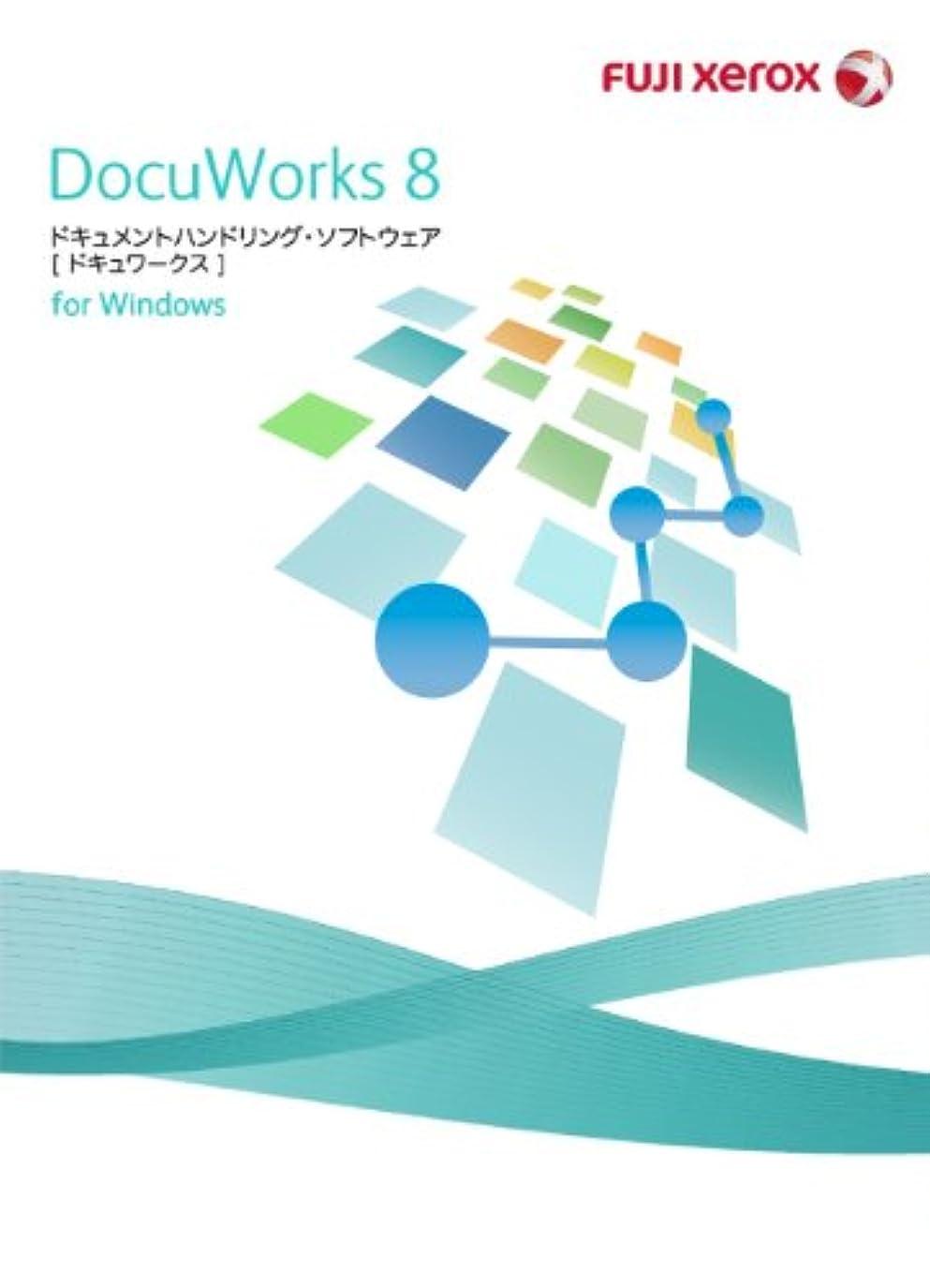 コンデンサー回る女王富士ゼロックス DocuWorks8日本語版/5ライセンス基本(V.8.0.7)
