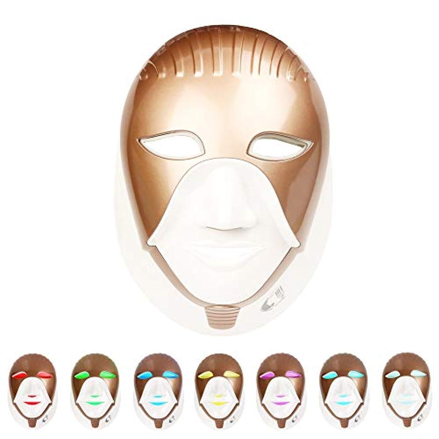 同一のホステル天皇スキンケア洗顔ネックはネックスパマスクしわにきび除去肌の若返りLEDフェイスマスク用充電式8色はフェイシャルマスクを主導しました