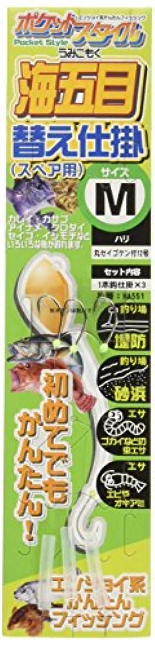用語集半島南方のハヤブサ(Hayabusa) ポケットスタイル 海五目 替え仕掛(スペア用) HA551 S