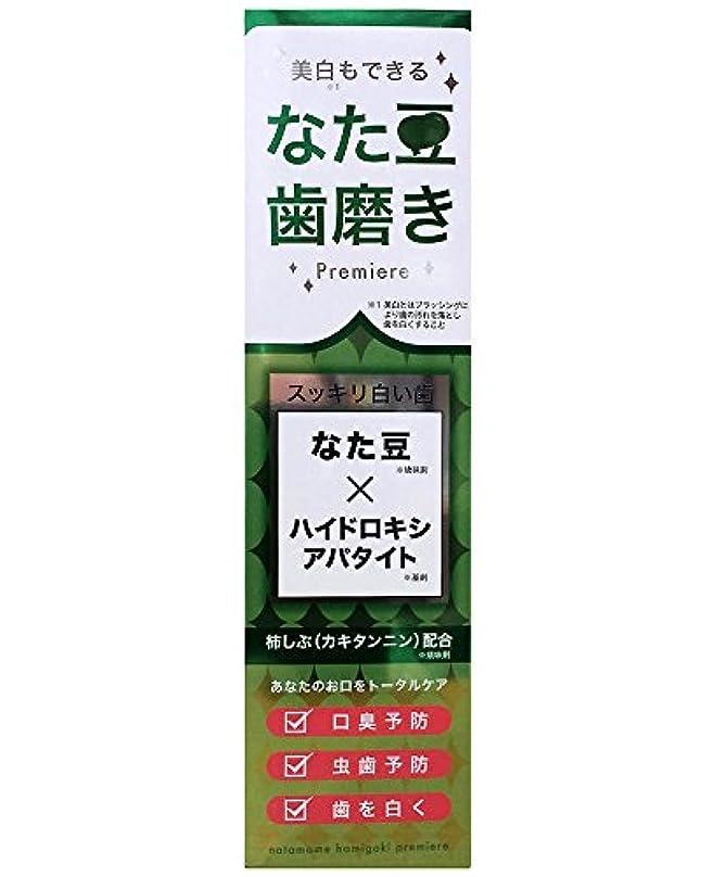 結晶強要バースなた豆歯磨きプレミア 120g