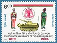 Fourth Battalion Brigade of the Guards 1 Rajput Bi centenary Event Rs.6 Indian Stamp