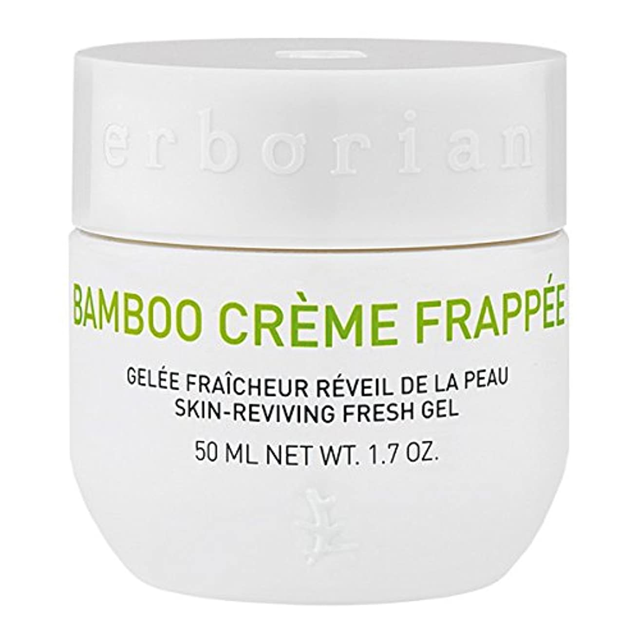 Erborian Bamboo Creme Frappee 50ml [並行輸入品]