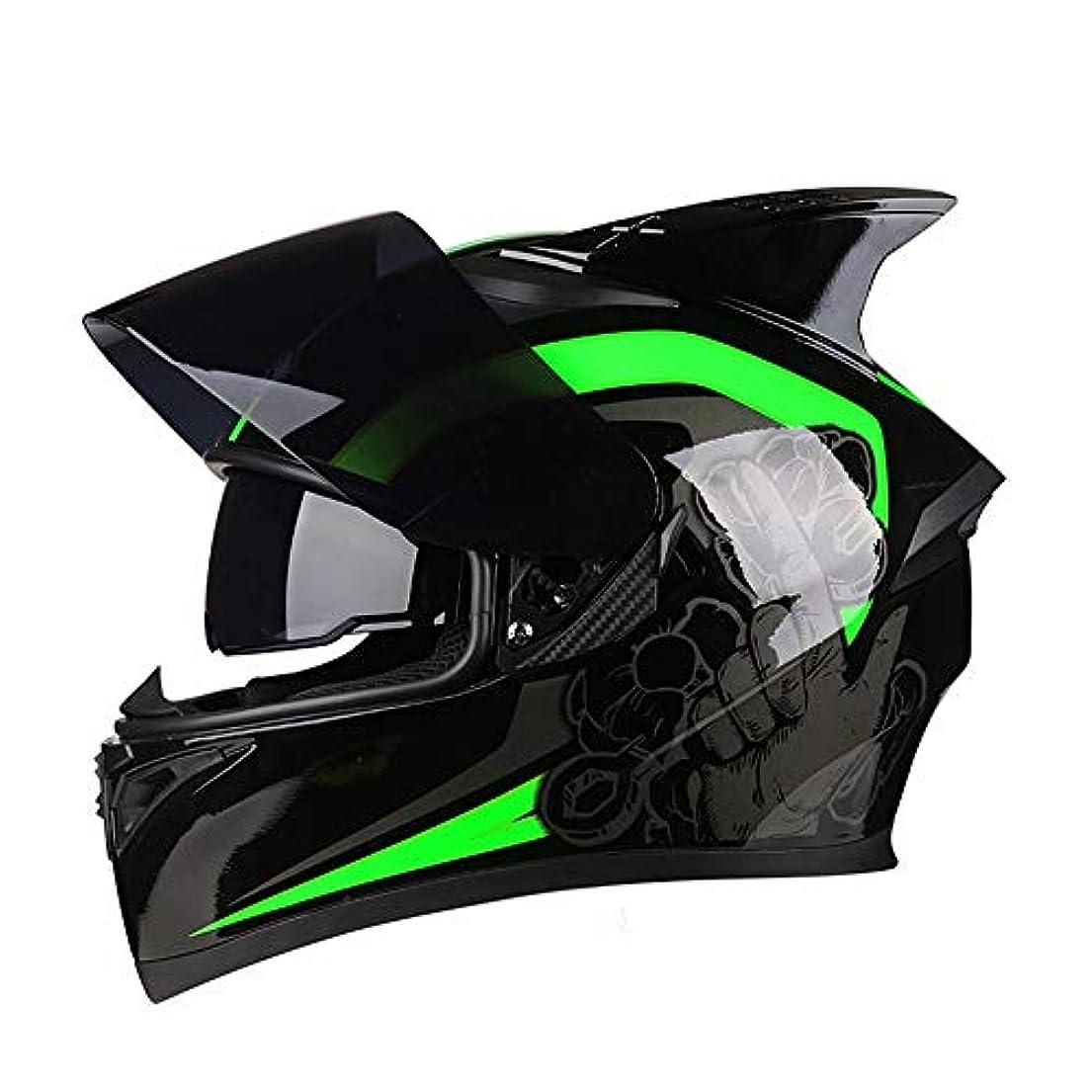 神社コンピューター氏TOMSSL高品質 オートバイ四季フルフェイスヘルメットカラフルなレンズダブルレンズファッション通気性の安全コーナーヘルメット TOMSSL高品質 (色 : Black, Size : XL)