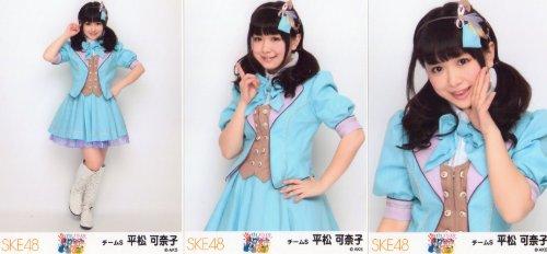 SKE48 会場限定写真 ガイシホール 2013 春コン【平松 可奈子】3種コンプ