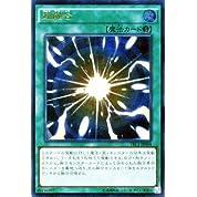 遊戯王 超融合(アルティメットレア) ザ・レアリティ・コレクション(TRC1) シングルカード TRC1-JP004-RR