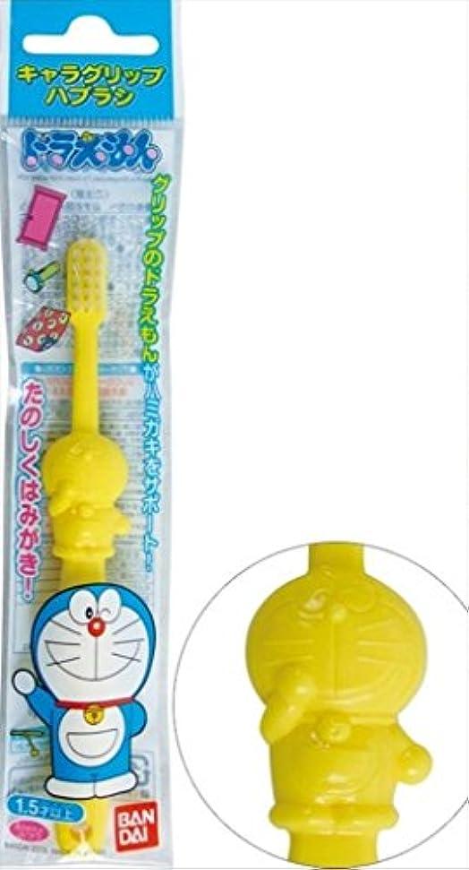 太字爪宿るドラえもん(イエロー)歯ブラシ 25-310 【まとめ買い12個セット】
