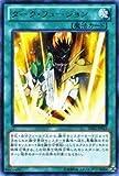 遊戯王カード 【ダーク・フュージョン】 DE02-JP052-R ≪デュエリストエディション2≫