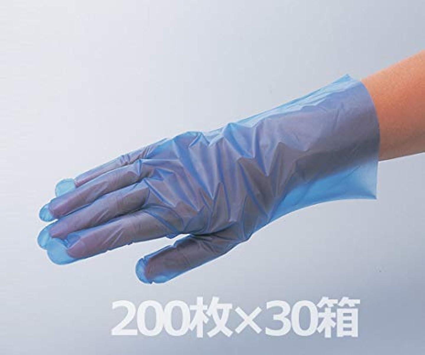 服を着る地味な可愛いアズワン6-9730-55サニーノール手袋エコロジーケース販売6000枚入Mブルー