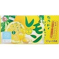 樋口製菓 瀬戸内のすりおろしレモン 17g×18P