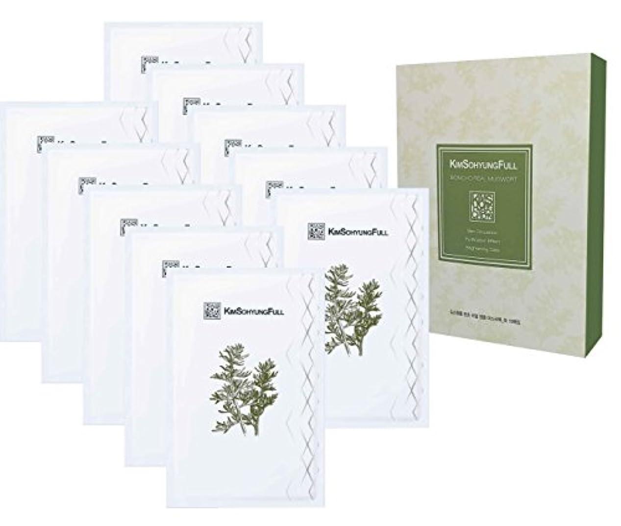 パーフェルビッド依存いつでも[ギムソヒョンフル] 本草 本物のヨモギを使ったシートマスク10枚パック -本物のヨモギの葉を8%配合、革新的な3層式の100%天然植物由来シート、23ml / 0.77液体オンス