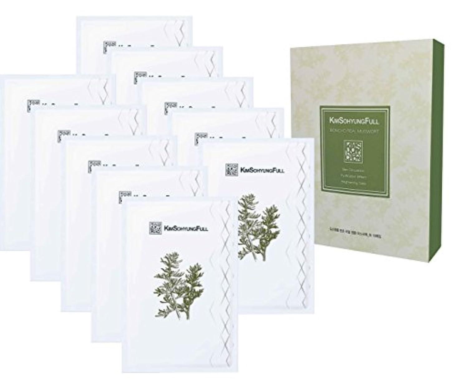 無意識圧縮されたミント[ギムソヒョンフル] 本草 本物のヨモギを使ったシートマスク10枚パック -本物のヨモギの葉を8%配合、革新的な3層式の100%天然植物由来シート、23ml / 0.77液体オンス