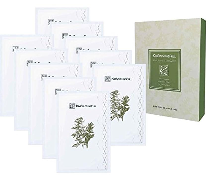 観察怒る魅力的であることへのアピール[ギムソヒョンフル] 本草 本物のヨモギを使ったシートマスク10枚パック -本物のヨモギの葉を8%配合、革新的な3層式の100%天然植物由来シート、23ml / 0.77液体オンス