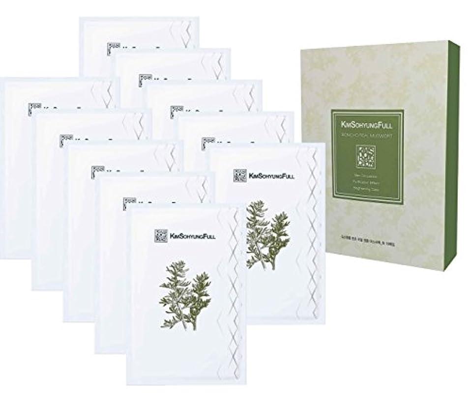 立ち向かう静的やけど[ギムソヒョンフル] 本草 本物のヨモギを使ったシートマスク10枚パック -本物のヨモギの葉を8%配合、革新的な3層式の100%天然植物由来シート、23ml / 0.77液体オンス