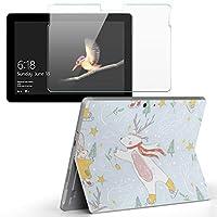 igsticker Surface go 専用スキンシール ガラスフィルム セット 液晶保護 フィルム ステッカー アクセサリー 保護 050398