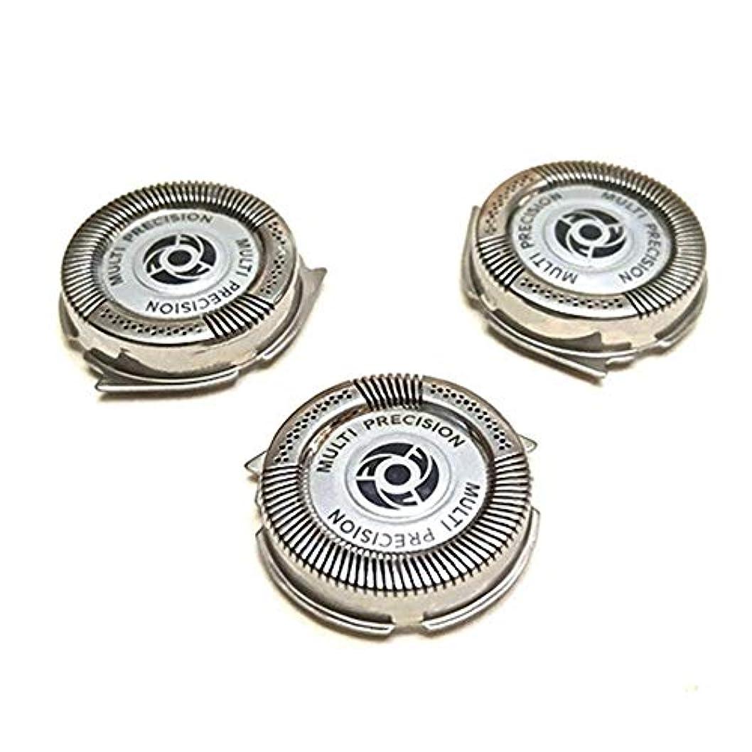 スペル懐疑的お互い3PCSシェーバー 替刃 交換用カッターヘッド フィリップスカミソリSH50 S5091 S5080 S5076 S5420 5082シェービング アクセサリー