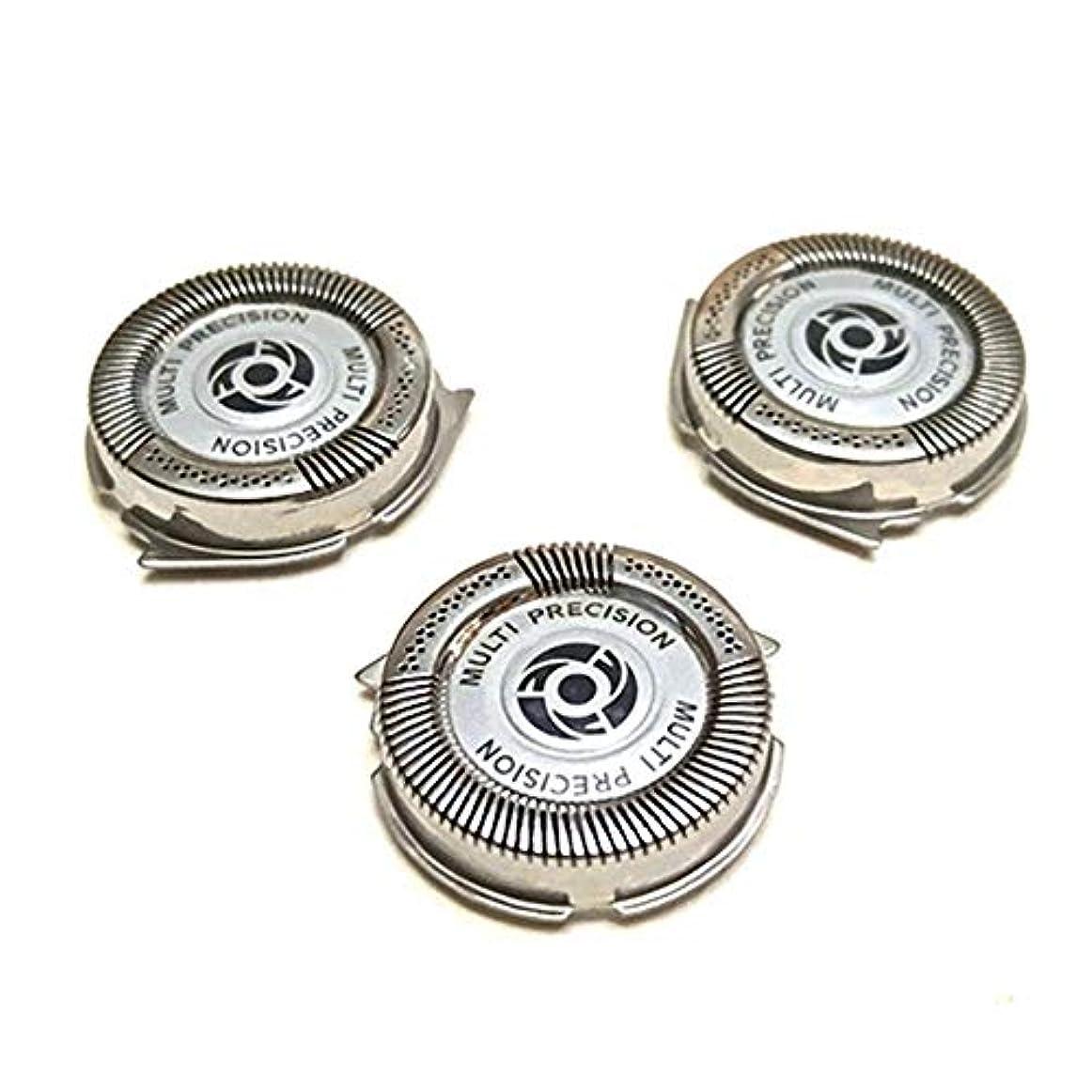 求人タイトルレジデンス3PCSシェーバー 替刃 交換用カッターヘッド フィリップスカミソリSH50 S5091 S5080 S5076 S5420 5082シェービング アクセサリー