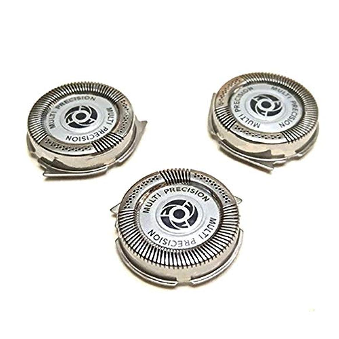 摂氏どうやって大陸3PCSシェーバー 替刃 交換用カッターヘッド フィリップスカミソリSH50 S5091 S5080 S5076 S5420 5082シェービング アクセサリー